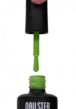 Army Green 15ml · 67